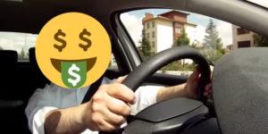 Uber - Argent Dopamine