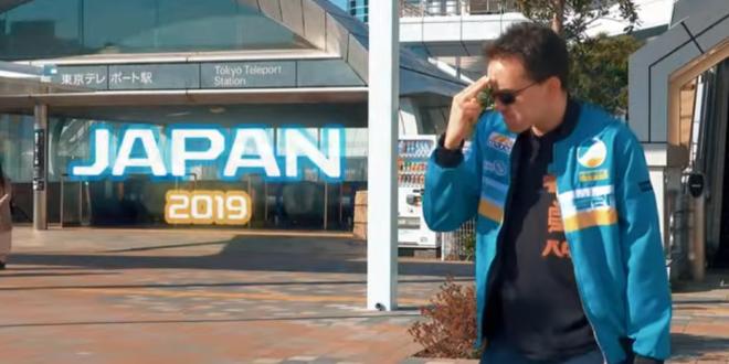 Nostro – Japon 2019